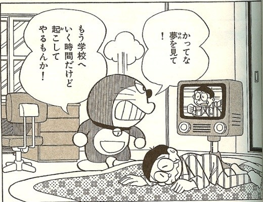 dream tv doraemon