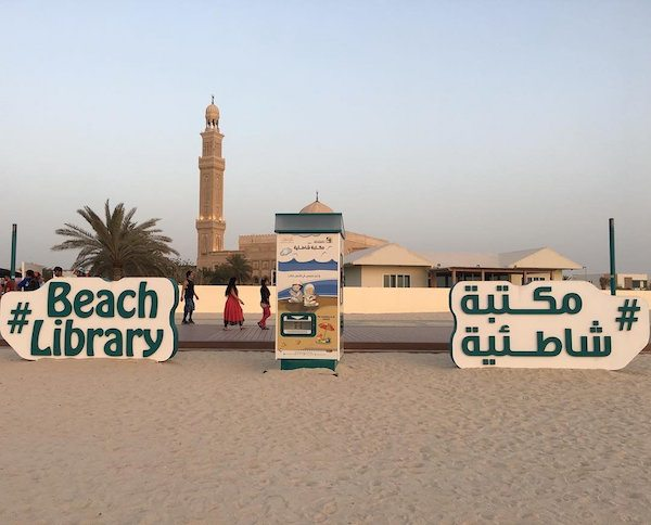 dubai perpustakaan