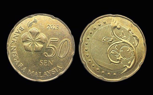 duit syiling 50 sen lama