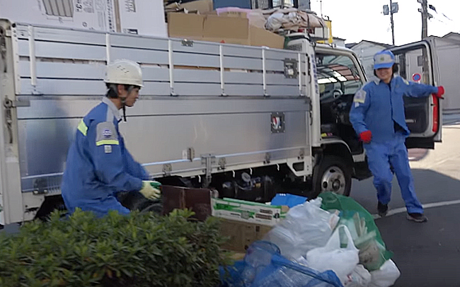 dump trash garbage collector in japan
