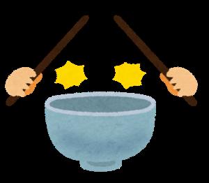 elakkan mengetuk mangkuk