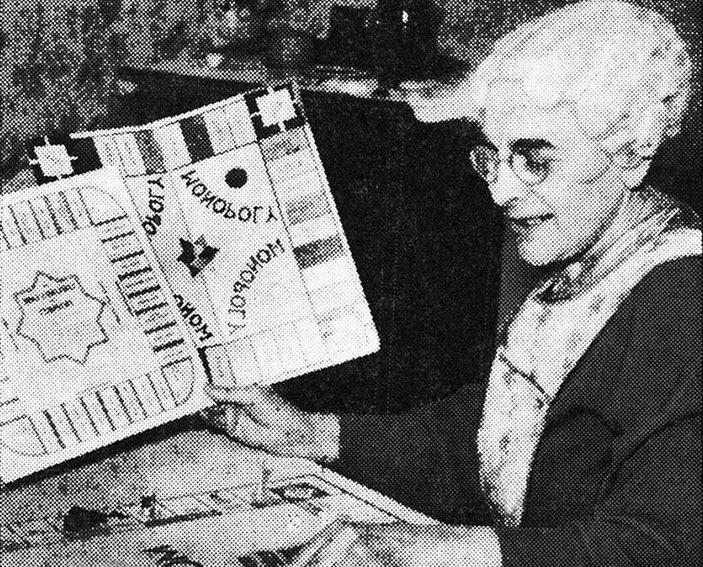 elizabeth magie pencipta monopoly