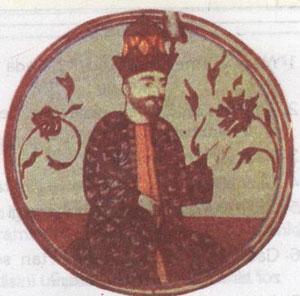 empayar shah