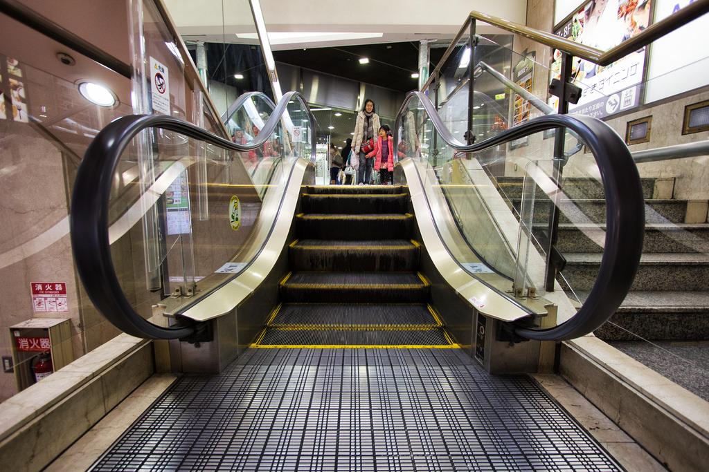 eskalator terpendek di dunia di jepun 61
