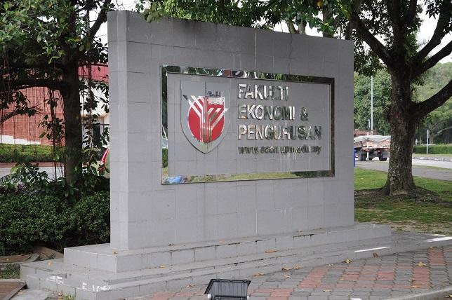 5 Universiti Awam Terbaik Di Malaysia Dalam Jurusan Perakaunan Iluminasi