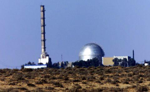 fasiliti nuklear israel di negev dest