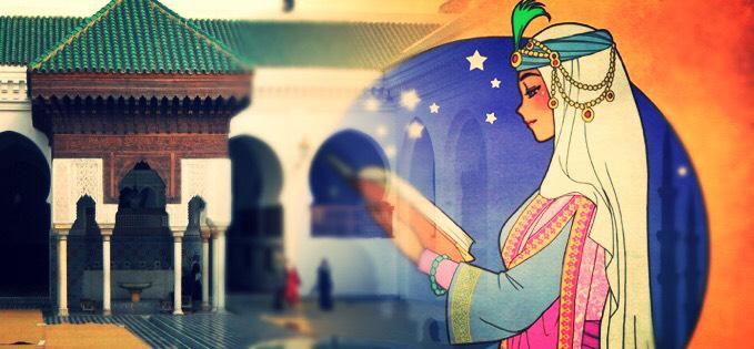 fatima al fihri