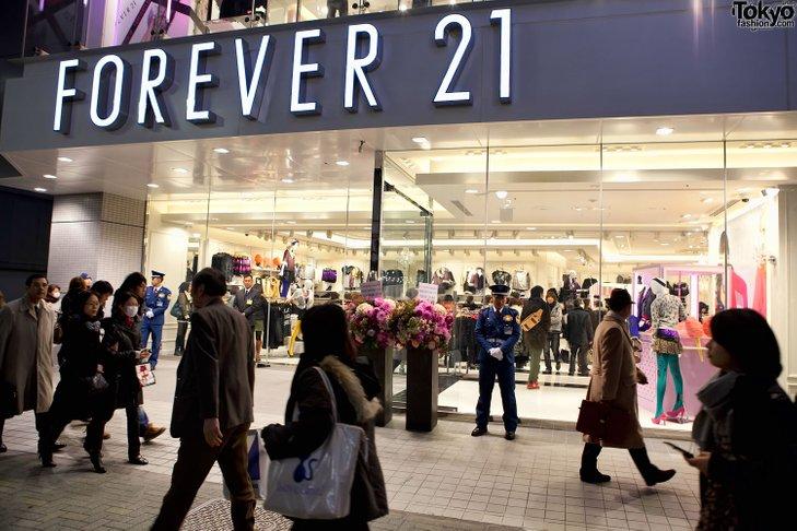 forever 21 shop 1