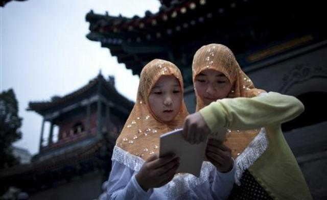 gadis muslim di china membaca
