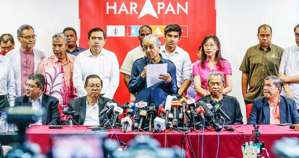 gaji pemimpin tertinggi di malaysia