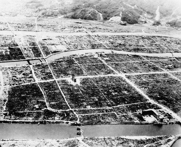 gambar dari atas bandar hiroshima