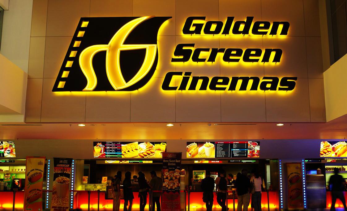 golden screen cinemas gsc