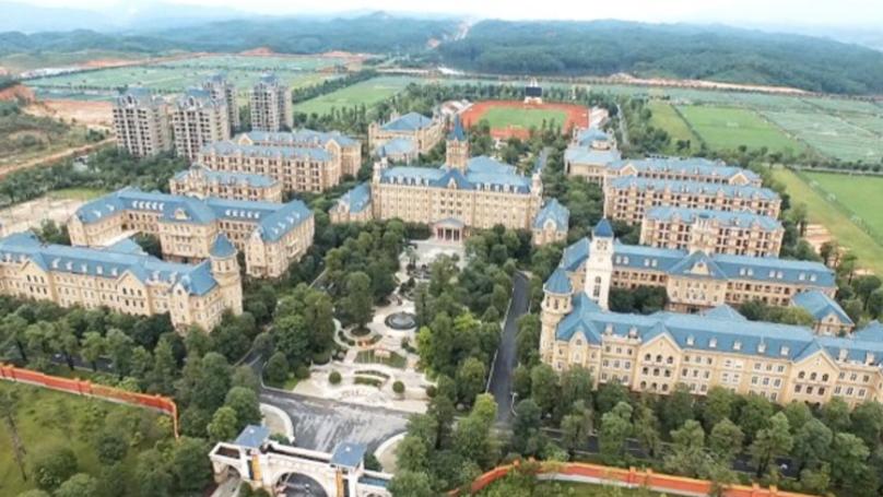 guangzhou evergrande akademi bola sepak terbesar di dunia 2