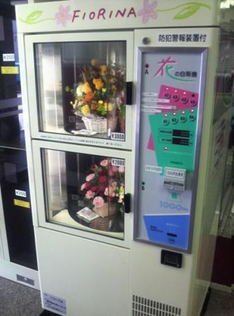 gubahan bunga mesin layan diri