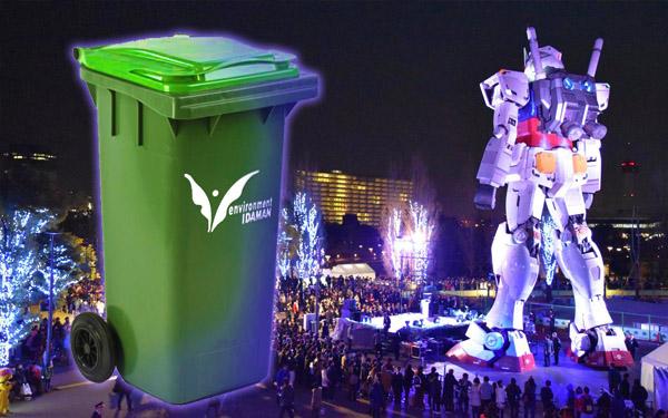 gundam bandar tokyo tiada tong sampah