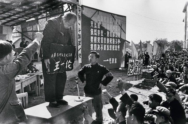 guru guru dihina dipukul dan dibunuh oleh pelajar ketika pemerintahan mao zedong 2