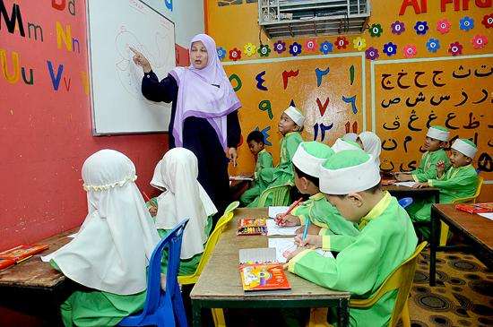 guru pra sekolah