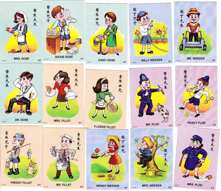 happy families kad permainan sejarah