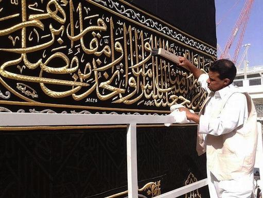 hizam kaabah