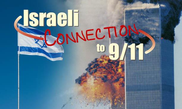 hubungkait israel dengan amerika teori konspirasi