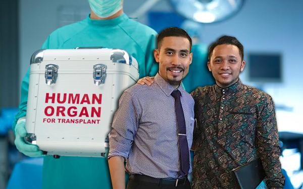 hukum derma organ