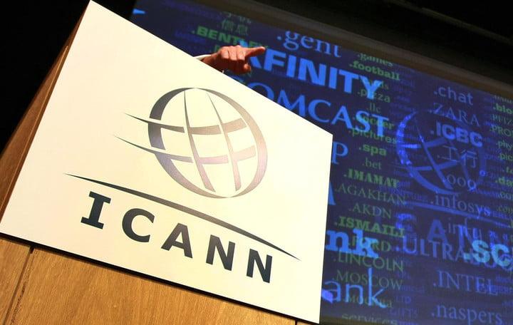 icann pendaftar domain
