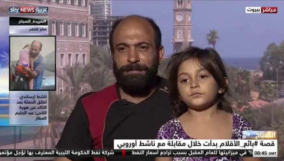 iluminasi abdul halim al attar jual pen syria5 623