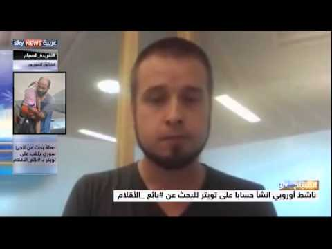 iluminasi abdul halim al attar jual pen syria8