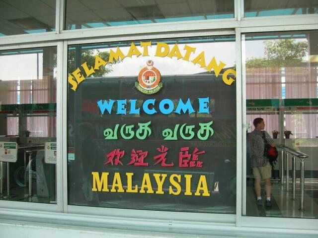 iluminasi barrack obama ivy league kerajaan malaysia pelajar ipta3