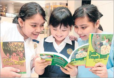 iluminasi budaya membaca