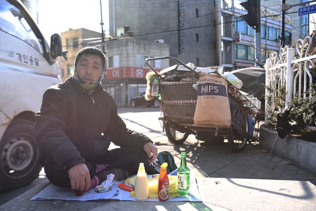 iluminasi kpop korea selatan masalah warga tua pencen uzur miskin merana4
