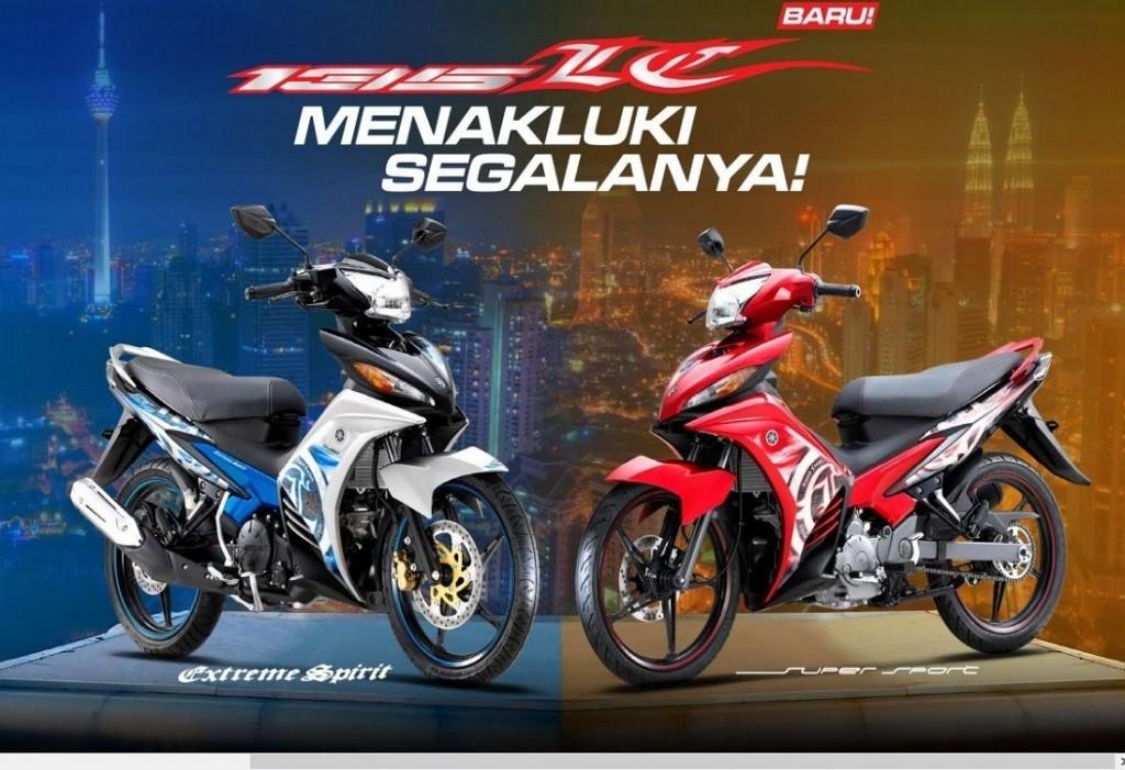 iluminasi motorsikal curi malaysia3
