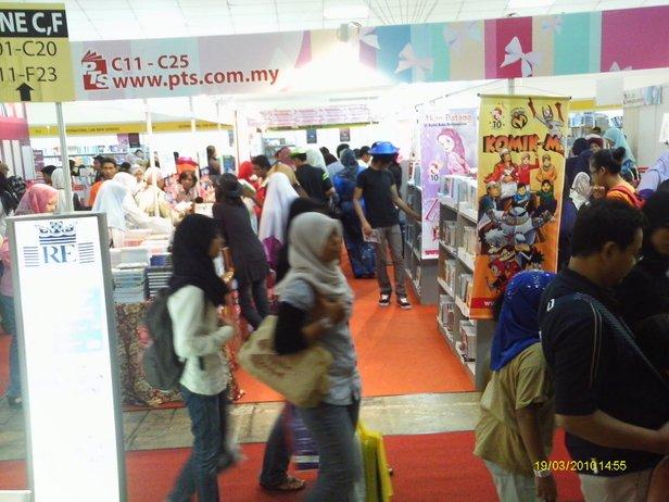 iluminasi pbakl2017 pwtc pesta buku antarabangsa12 775