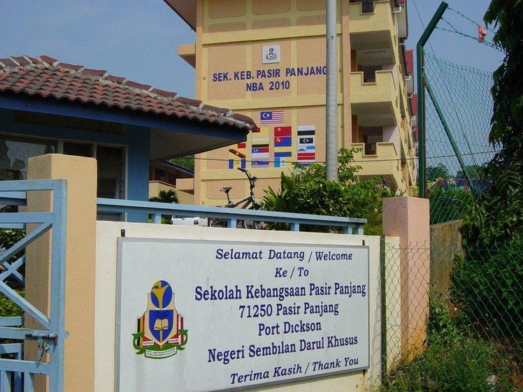 iluminasi sekolah kebangsaan kluster bestari berprestasi tinggi kementerian pendidikan