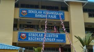 iluminasi sekolah kebangsaan kluster bestari berprestasi tinggi kementerian pendidikan2