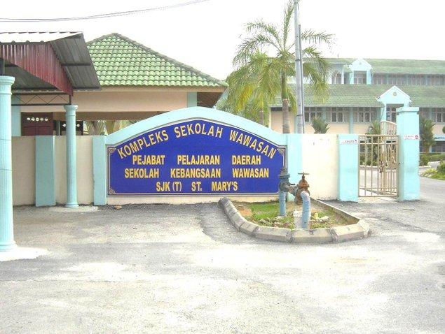 iluminasi sekolah kebangsaan kluster bestari berprestasi tinggi kementerian pendidikan3