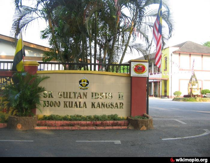 iluminasi sekolah kebangsaan kluster bestari berprestasi tinggi kementerian pendidikan5 339