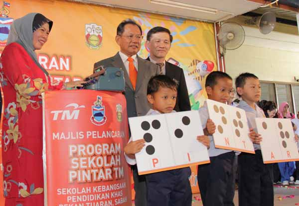 iluminasi sekolah kebangsaan kluster bestari berprestasi tinggi kementerian pendidikan7