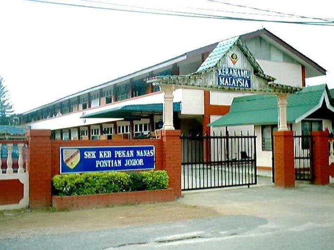 iluminasi sekolah kebangsaan kluster bestari berprestasi tinggi kementerian pendidikan8 757