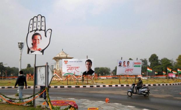 indian national congress gandhi