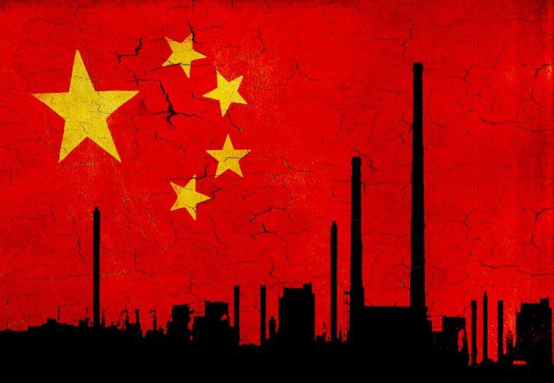 industri china