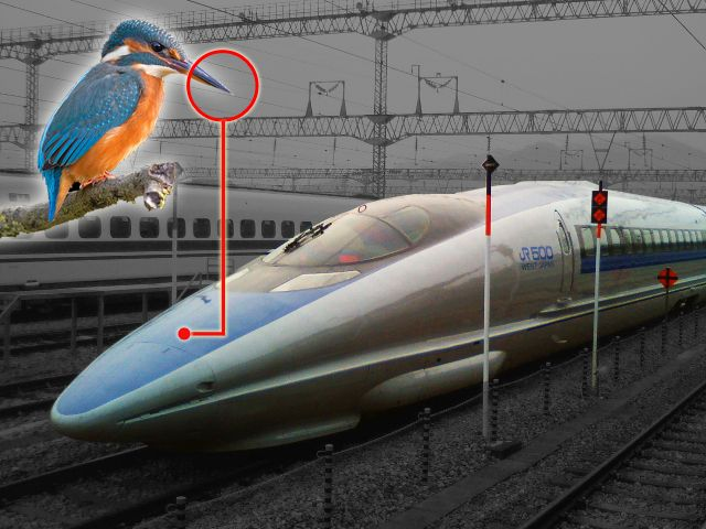 inspirasi rekabentuk kereta api