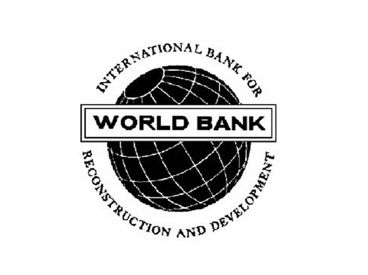 international bank for reconstruction and development logo130616