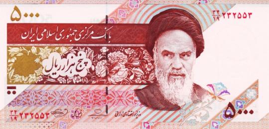 iran 5000rials satelite front