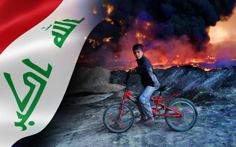 iraq oil fields
