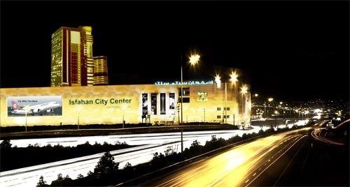 isfahan city center 2
