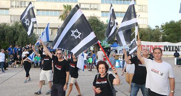 israel pakar sekuriti siber