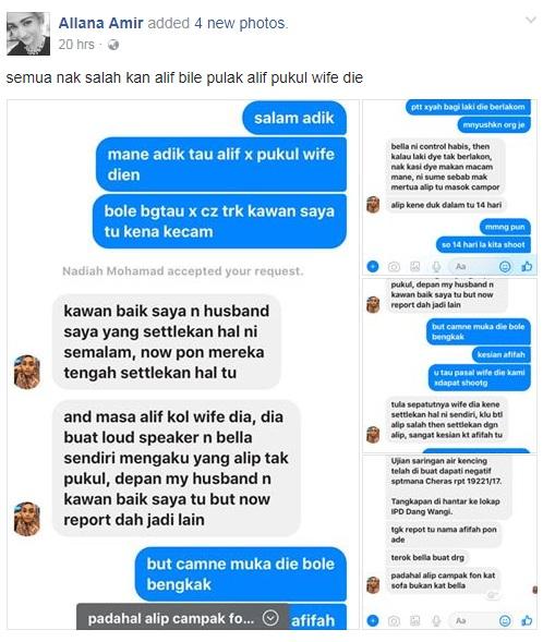 isu rumah tangga aliff aziz rakan afifah nasir tampil dedah kisah sebenar di bilik karaoke 2