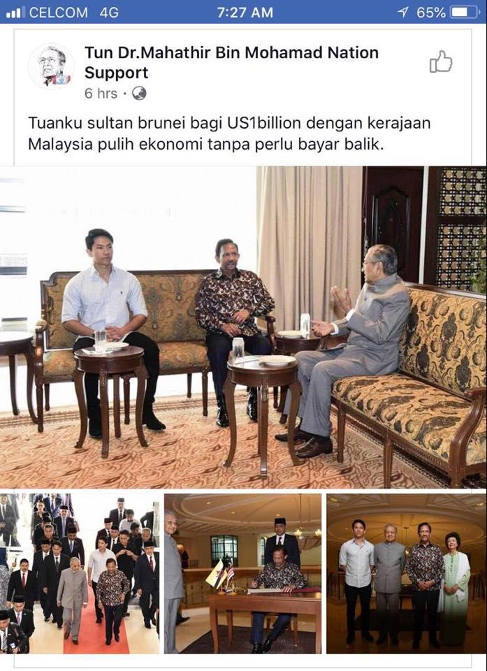 isu sultan brunei beri malaysia as 1 bilion jabatan perdana menteri beri jawapan 1