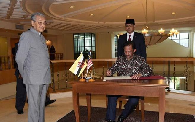 isu sultan brunei beri malaysia as 1 bilion jabatan perdana menteri beri jawapan